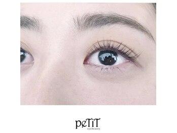 プティ アイビューティ 淀屋橋店(peTiT eyebeauty)/【デザインラッシュカール】