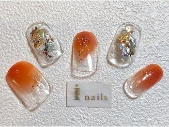 アイネイルズ 梅田店(I nails)/オレンジ塗りかけネイル