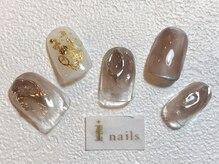 アイネイルズ 梅田店(I nails)/凸凹ミラーニュアンス
