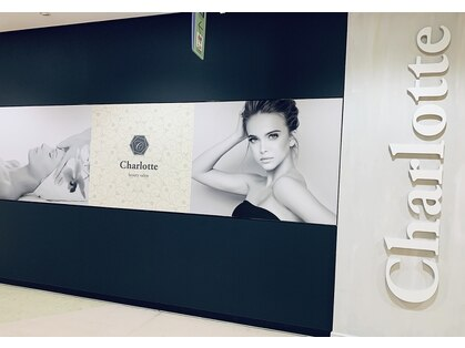 ビューティーサロン シャーロット(Beauty Salon Charlotte)の写真