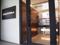 ビズビズ 神戸店(bise bise)