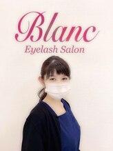 アイラッシュサロン ブラン 広島アルパーク店(Eyelash Salon Blanc)アルパーク ナカザワ