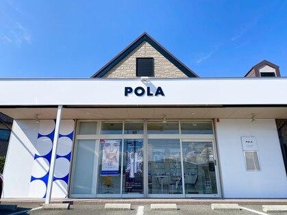 POLA THE BEAUTY 甲府国母店