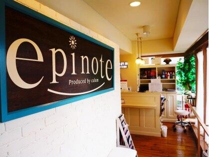 エピノート(epinote)の写真