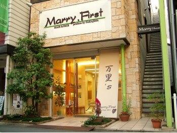 マリーファースト(Marry First)
