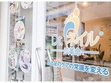 ドクターネイル爪革命 京都出町店の詳細を見る