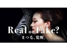 ロキエ 四条河原町店(ROCHIE)/革命的ケア剤ラッシュアディクト