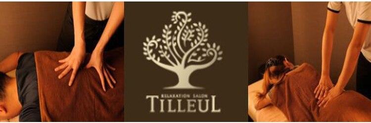 リラクゼーションサロン ティヨール ドーチカ店(TILLEUL)のサロンヘッダー