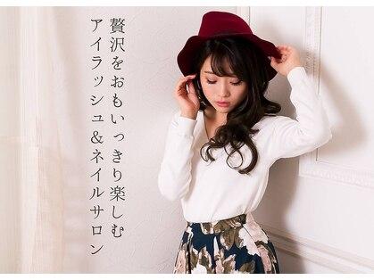 アリスリー 錦糸町店(ArisLy)の写真