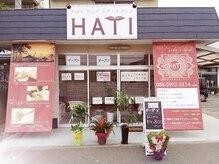 アロマリンパトリートメント ハティ(HATI)の詳細を見る