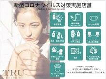 【TRU NAIL&EYELASHの新型コロナウイルス対策について】