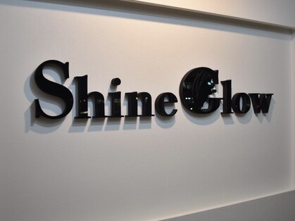 シャイングロウ(ShineGlow)の写真