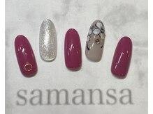 サマンサ(samansa)