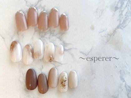 エスペレ ネイル 銀座店(esperer)の写真