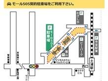 マキア 土浦店(MAQUIA)の雰囲気(駐車場の位置はこちらをご参照ください!)