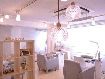 ネイルサロン ミネット(Nail Salon Minette)(神奈川県相模原市)