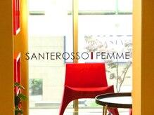 メディカル サンテロッソ(MEDICAL SANTEROSSO)の雰囲気(オシャレなインテリアが並ぶ広々としたロビー♪全室完全個室です)