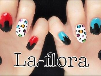 ラ フローラ(La-flora)/ジェルネイル