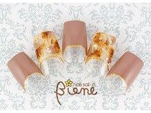 ネイルサロン ビーネ(nail salon Biene)/ オフ無料★12月リピート9980-1