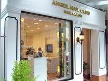 エンジェルネイルクラブ Angel Nail Club