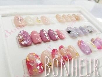 ボヌール(bonheur)(茨城県水戸市)