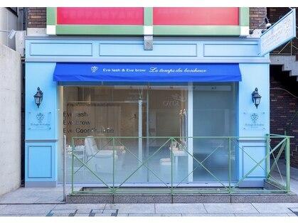 まつげエクステ専門店ル・タン・ドゥ・ボヌール 松山市駅前プラチナム店の写真
