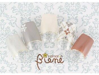ネイルサロン ビーネ(nail salon Biene)/ オフ無料★12月リピート9980-3