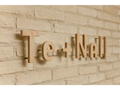 テトネイル 目黒店(Te+NAIL)の写真