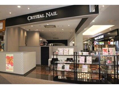 CRYSTAL NAIL イオンモール広島府中店