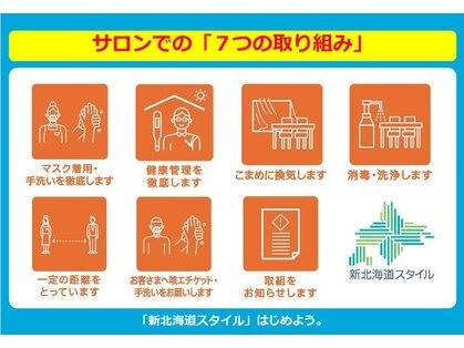 BEAUTY AMUSEMENT 山鼻店 【ビューティーアミューズメント】