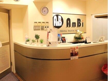 アンビ パーソナルプライベートジムアンドエステティック(AmBi)の写真