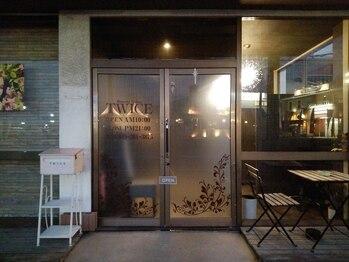 ビューティーサロン トゥワイス(TWICE)(埼玉県東松山市)