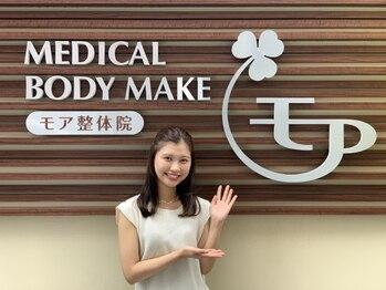 モア整体院 メディカルボディーメイク(Medical body make)/モニターさん来院時のお写真♪