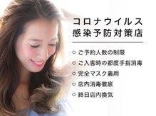 まつげエクステ専門店 リュクス(Luxe)