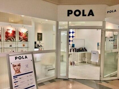 ポーラ ザ ビューティ 新浦安店(POLA THE BEAUTY)の写真