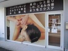オキシデイスパ 海南店の雰囲気(外観☆夜22時まで営業中!!ご来店お待ちしております!!)