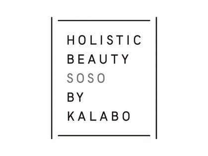HOLISTIC BEAUTY SOSO(栃木・宇都宮・那須塩原/リラク)の写真