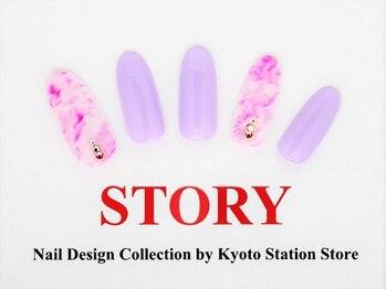 プライベートネイルサロンストーリー 京都駅前店(STORY)/タイダイ