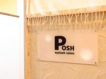 アイラッシュ ポッシュ(POSH)
