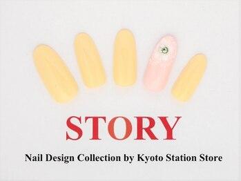 プライベートネイルサロンストーリー 京都駅前店(STORY)/ワンポイントフラワー