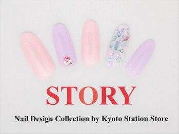 プライベートネイルサロンストーリー 京都駅前店(STORY)/キラキラ