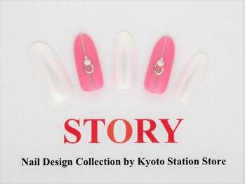 プライベートネイルサロンストーリー 京都駅前店(STORY)/シンプルに