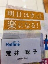 ラフィネ 金沢エムザ店荒井 聡子