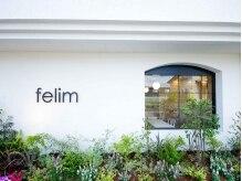 フェリム 桂店(felim)の写真