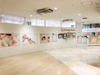 ビューティーアイラッシュ ニッケコルトンプラザ店(Beauty Eyelash)(千葉県市川市)