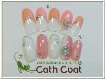 ネイルサロン キャスコート(nail salon Cath Coat)の雰囲気(毎月変わるお得ネイル☆)
