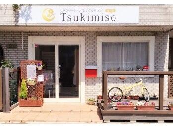 リラクゼーションサロン 月見草(Tsukimiso)(埼玉県さいたま市大宮区)