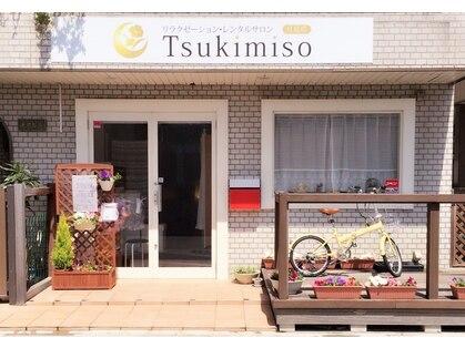 リラクゼーションサロン 月見草(Tsukimiso)の写真
