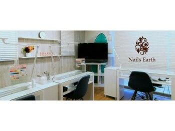 ネイルズアース 恵比寿店(Nails Earth)(東京都渋谷区)