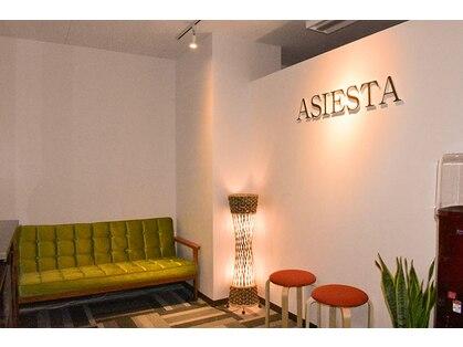 アジエスタ 八王子店(ASIESTA)の写真